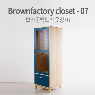 Brownfactory closet - 07