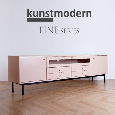 kunstmodern TV board P - 02(W2100)
