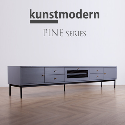 kunstmodern TV board P - 07(W2200)