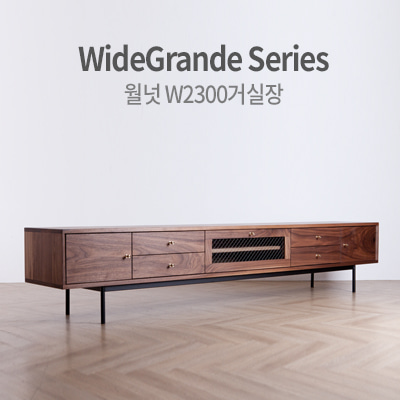 kunstmodern TV board Walnut 2300