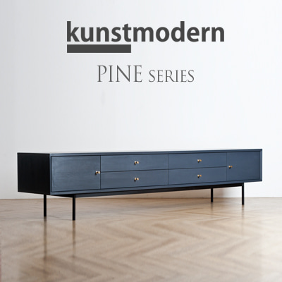 kunstmodern TV board P - 01(W2100)