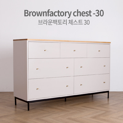 Brownfactory chest - 30 (W1500)