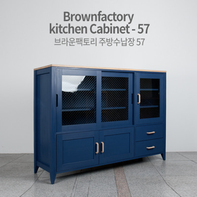 Brownfactory kitchen Cabinet - 57