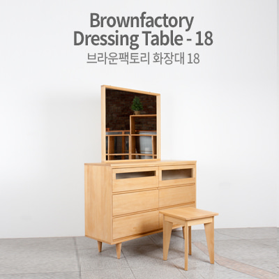 BrownFactory dressing Table-18 (set)