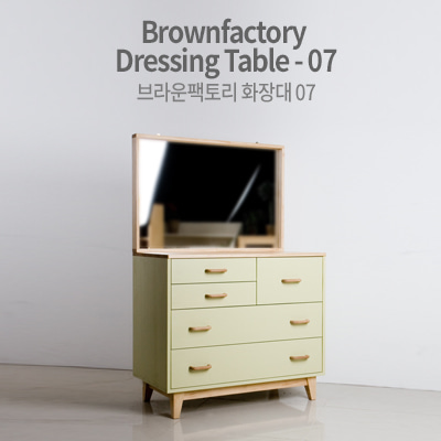 BrownFactory dressing Table-07 (set)