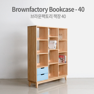Brownfactory bookcase-40