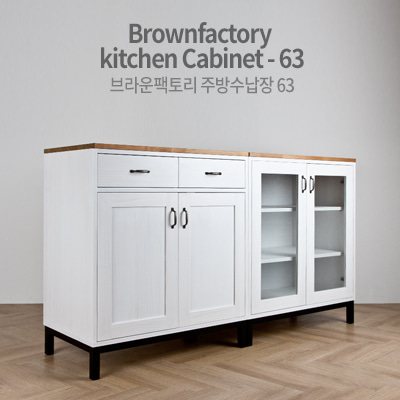 Brownfactory kitchen Cabinet - 63