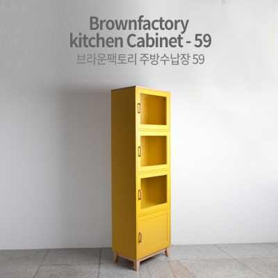 Brownfactory kitchen Cabinet - 59