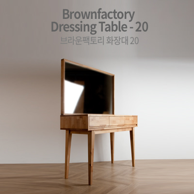 BrownFactory dressing Table-20