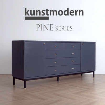 kunstmodern TV board P - 08(W1800)