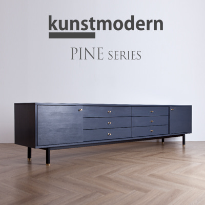 kunstmodern TV board P - 04(W2200)