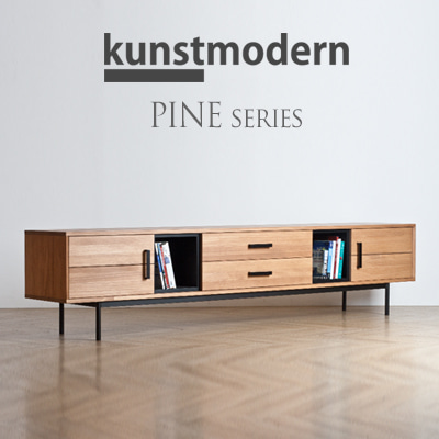 kunstmodern TV board P - 03(W2200)