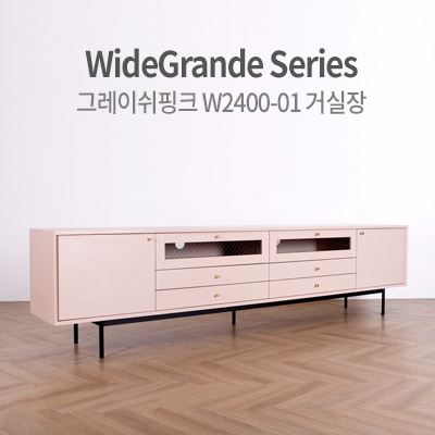 Greyish pink W2400 TV Board -01 (H600)