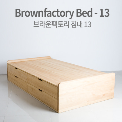 Brownfactory bed - 13 (supersingle)