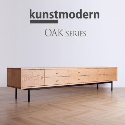 kunstmodern TV board Oak - 01(W2100)