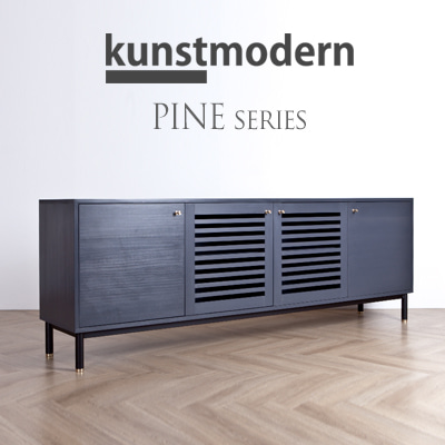 kunstmodern TV board P - 06(W2000)