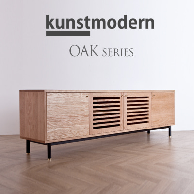 kunstmodern TV board Oak - 02(W2000)