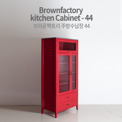 Brownfactory kitchen Cabinet - 044