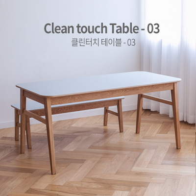 Clean Touch Table-03(W1600)