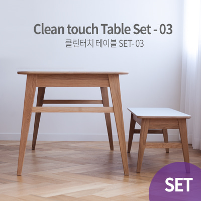 Clean Touch Table-03-SET (W1600)