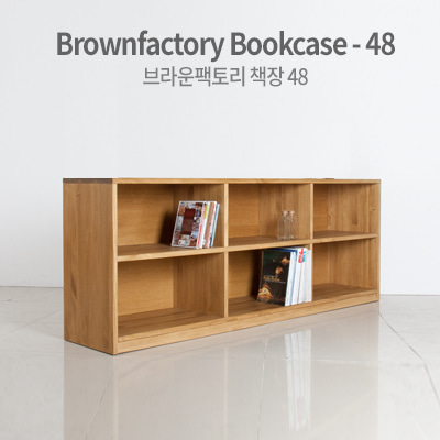 Brownfactory bookcase-048