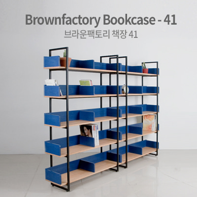 Brownfactory bookcase-41(set)