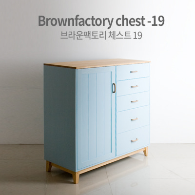 Brownfactory chest - 19