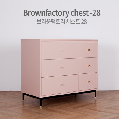 Brownfactory chest - 28 ( Greyish pink / W1100 )