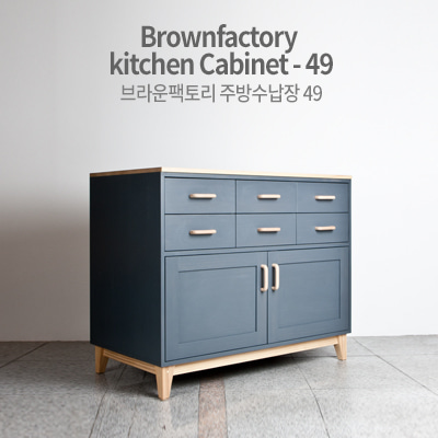 Brownfactory kitchen Cabinet - 49