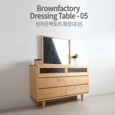 BrownFactory dressing Table-05 (set)