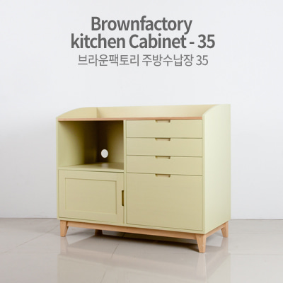 Brownfactory kitchen Cabinet - 35