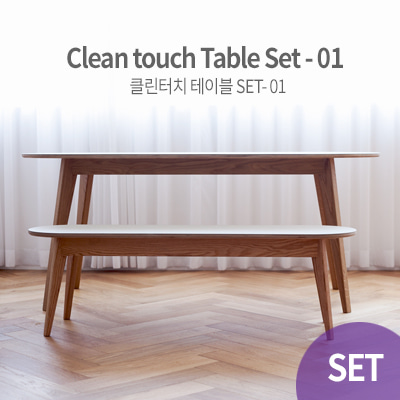 Clean Touch Table-01-SET (W1800)