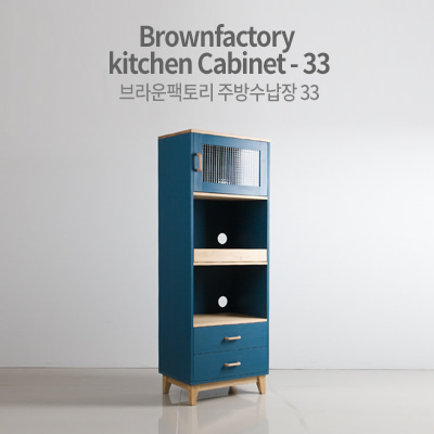 Brownfactory kitchen Cabinet - 33