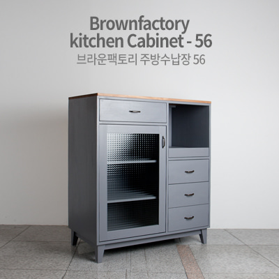 Brownfactory kitchen Cabinet - 56