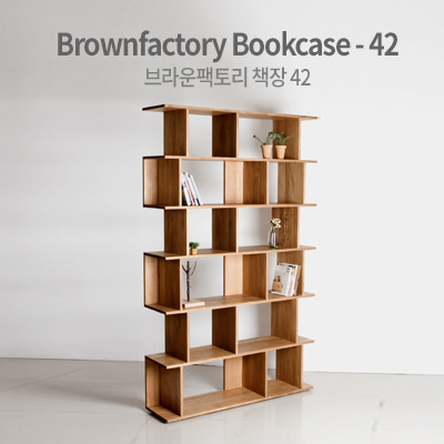 Brownfactory bookcase-42