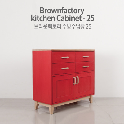 Brownfactory kitchen Cabinet - 25