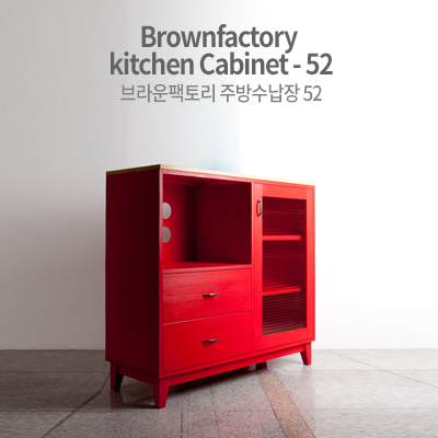 Brownfactory kitchen Cabinet - 52