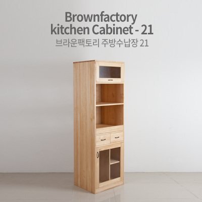 Brownfactory kitchen Cabinet - 21