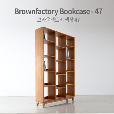 Brownfactory bookcase-047