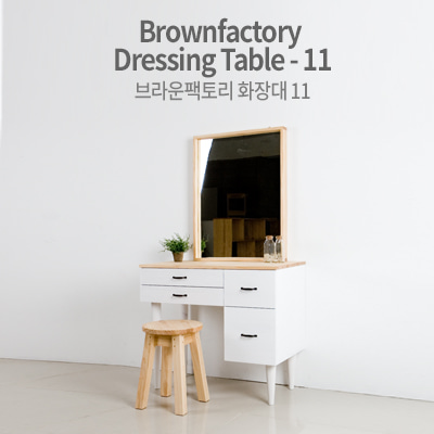 BrownFactory dressing Table-11 (set)