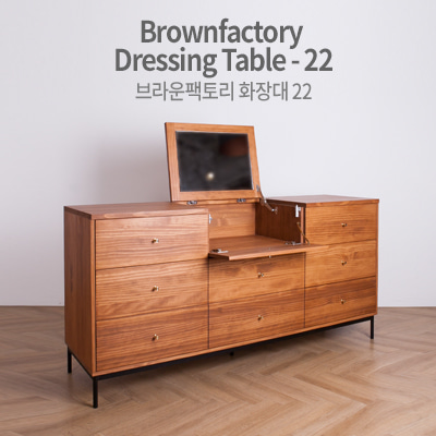 BrownFactory dressing Table-22
