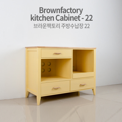 Brownfactory kitchen Cabinet - 22