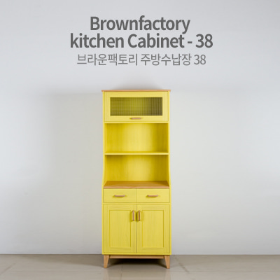 Brownfactory kitchen Cabinet - 38