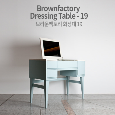 BrownFactory dressing Table-19