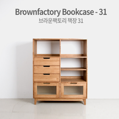Brownfactory bookcase-31