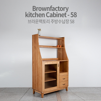 Brownfactory kitchen Cabinet - 58