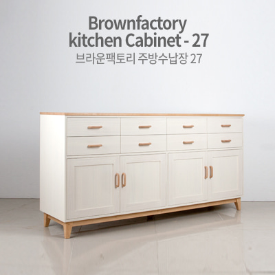 Brownfactory kitchen Cabinet - 27