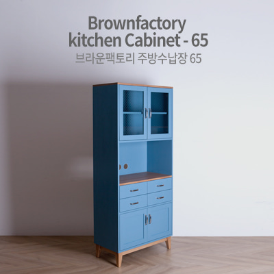 Brownfactory kitchen Cabinet - 65