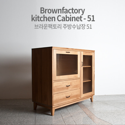 Brownfactory kitchen Cabinet - 51
