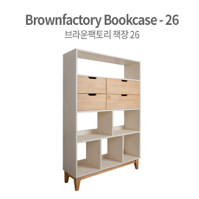 Brownfactory bookcase-26